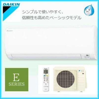 ダイキン エアコン Eシリーズ 10畳程度 S28VTES-...