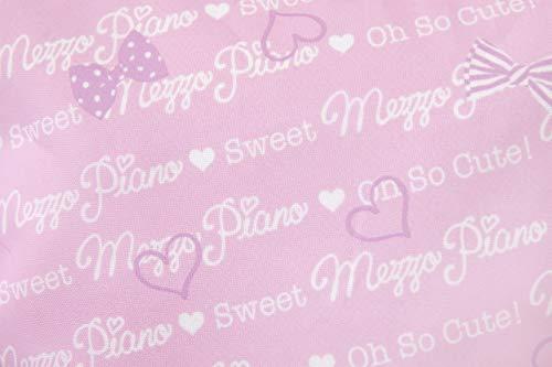 mezzo piano 30th Anniversary Special Book (e-MOOK 宝島社ブランドムック)