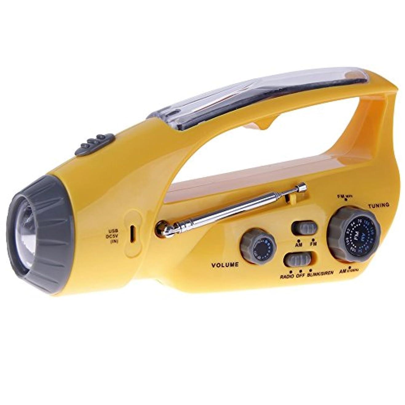 アプローチマーケティングリークCOZILAX ラジオライト FM/AM付きLED懐中電灯 ソーラー/手回し/USB充電 携帯電話/スマホ充電器 緊急アラーム 停電地震防災緊急照明 非常用ライト