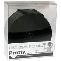 【Amazon.co.jp 限定】光ディスクカバー「プロッティー」 Protty ブラック 20枚入り