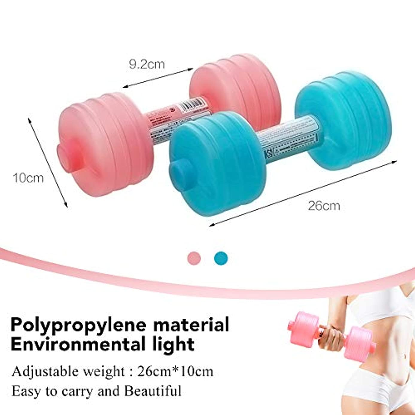推定父方の病気dline 1pcs 1kg New Injection Water Dumbbells for Fitness Aquatic Barbell Gym Weight Loss Exercise Equipment Women Comprehensive