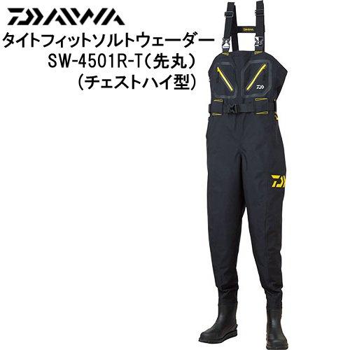 ダイワ(Daiwa) ウェーダー タイトフィットソルトウェーダー(先丸) SW-4501R-T