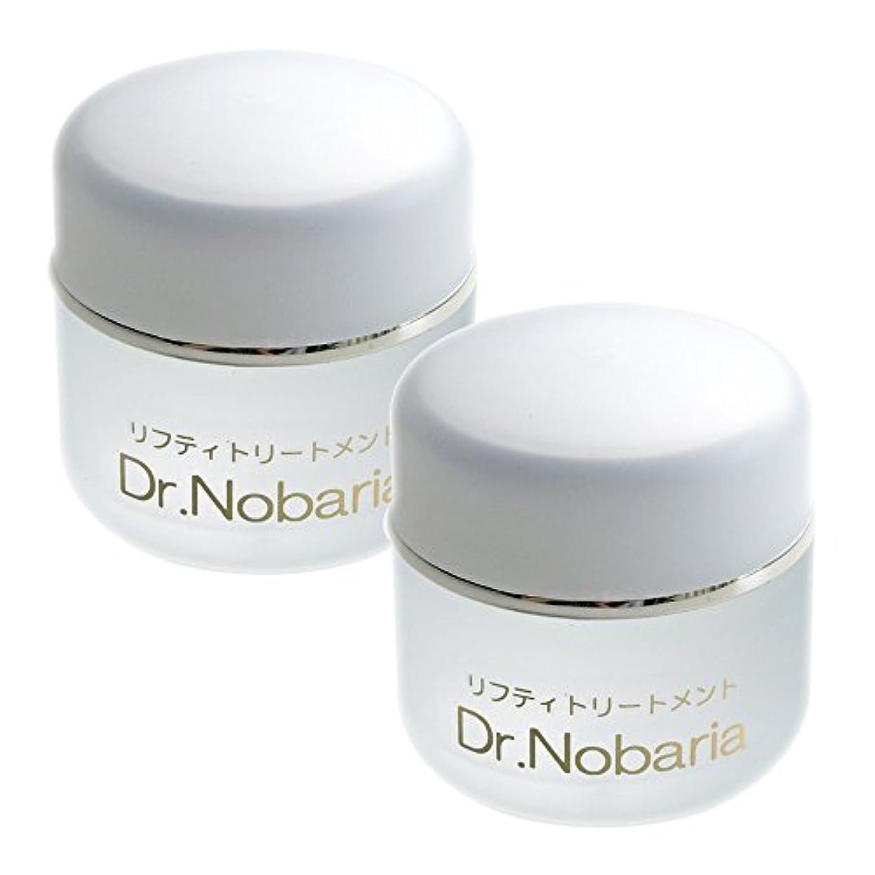 マーベル楽なベンチャーNatural Pure ノバリアスキンケア ノバリアジェルクリーム 保湿 無香料 無着色 (30g×2個)