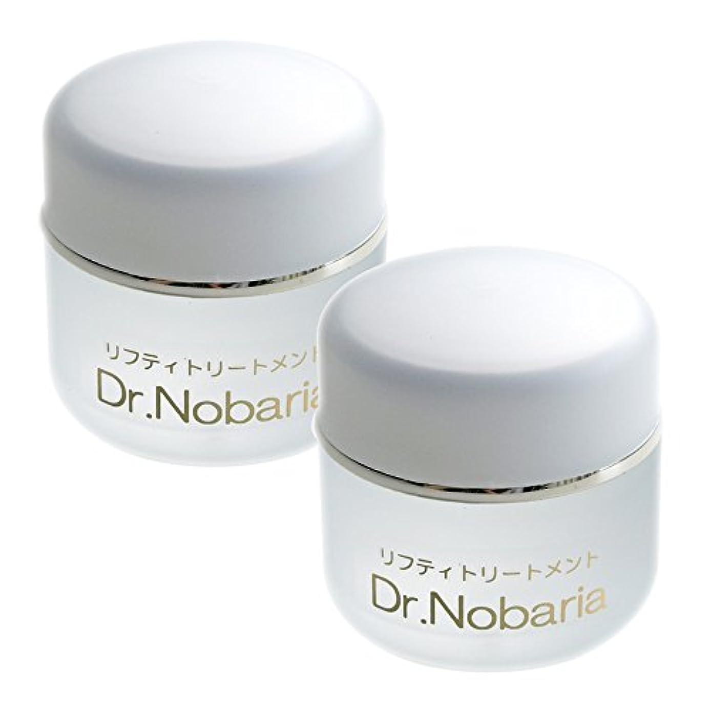 メイエラ残り物拍手Natural Pure ノバリアスキンケア ノバリアジェルクリーム 保湿 無香料 無着色 (30g×2個)