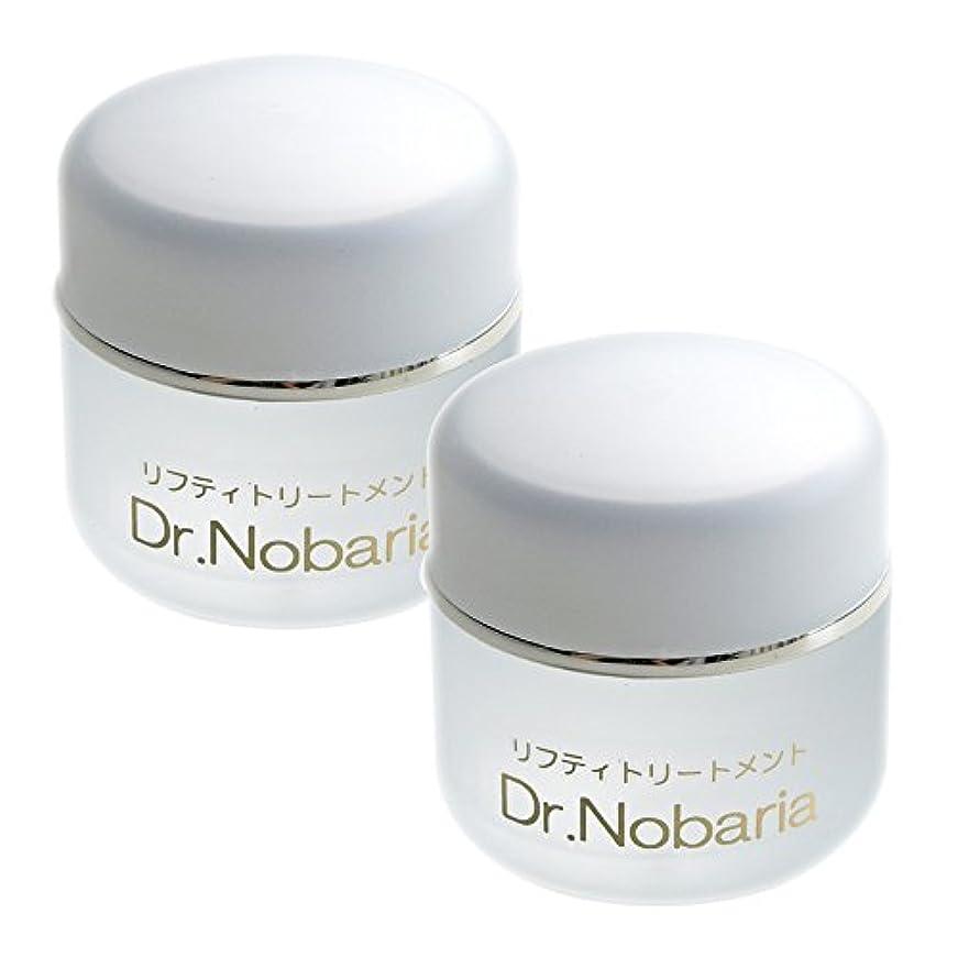 Natural Pure ノバリアスキンケア ノバリアジェルクリーム 保湿 無香料 無着色 (30g×2個)
