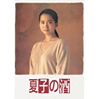 夏子の酒DVD BOX
