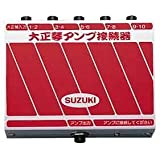 SUZUKI AS-10 スズキ/鈴木 大正琴アンプ接続器