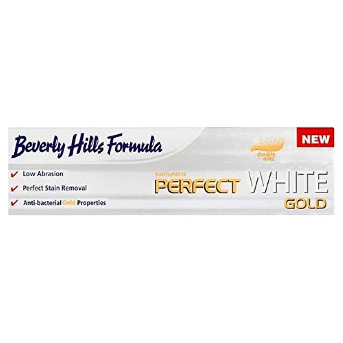 分布最大限書き込み[Beverly Hills ] ビバリーヒルズ公式パーフェクトホワイトゴールドの100ミリリットル - Beverly Hills Formula Perfect White Gold 100ml [並行輸入品]