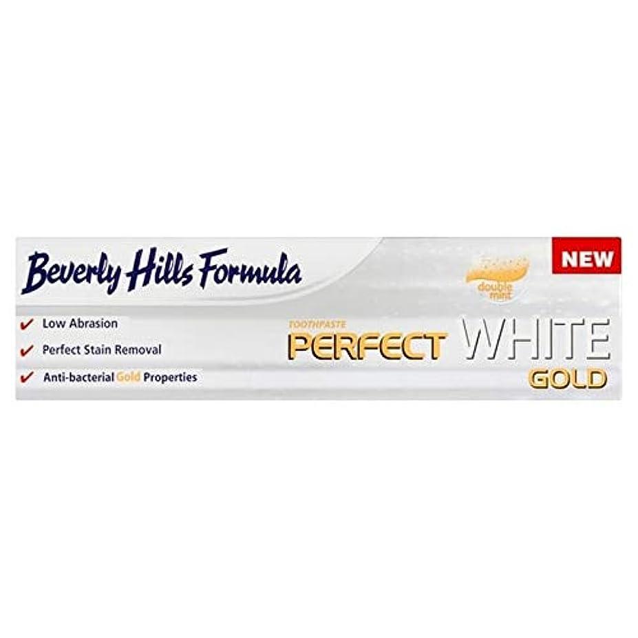 シャーロットブロンテ接続された早める[Beverly Hills ] ビバリーヒルズ公式パーフェクトホワイトゴールドの100ミリリットル - Beverly Hills Formula Perfect White Gold 100ml [並行輸入品]