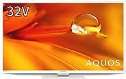 シャープ 32V型 液晶テレビ AQUOS ハイビジョン 外付けHDD裏番組録画対応 2021年モデル 2T-C32DE-W ホワイト