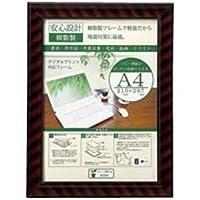 大仙 OA金ラック-R A4J335-C6100 10枚
