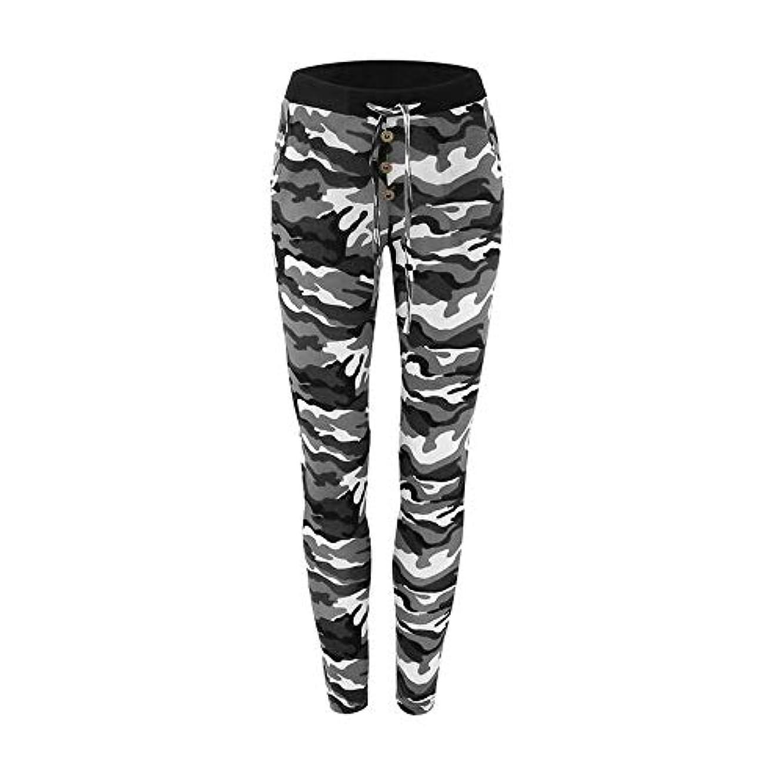 パステルフロンティアアリMIFAN 迷彩レギンス、スキニーパンツ、ヨガパンツ、スリムフィット、ズボン、レギンス、迷彩パンツ
