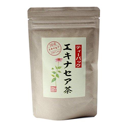 【国産 100%】エキナセア茶 2g×10パック ノンカフェイン 鳥取県産 無農薬