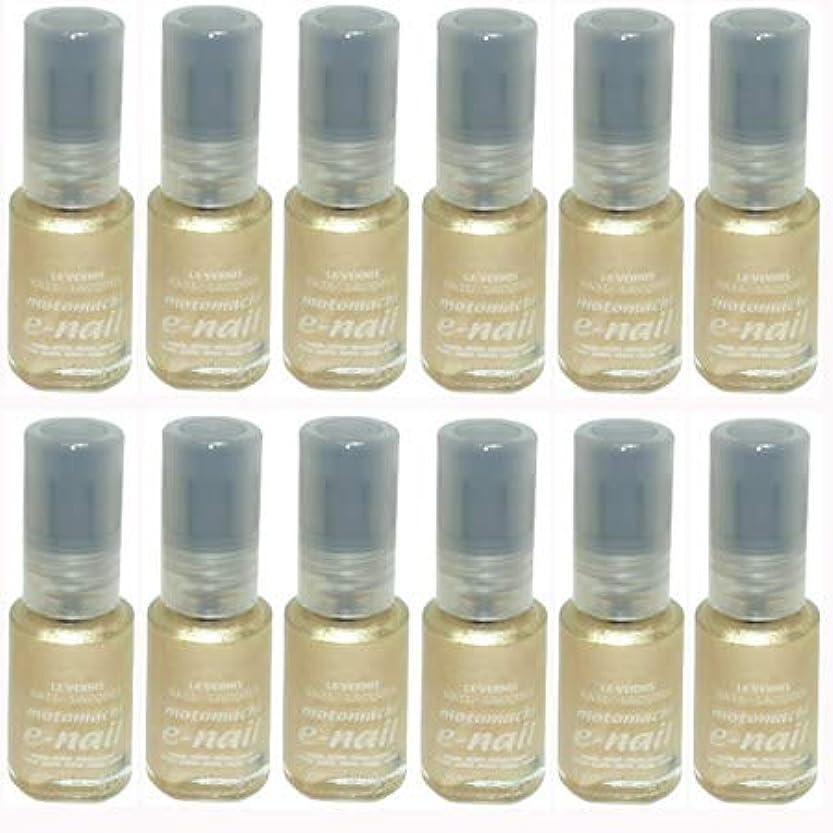 揮発性ほこりっぽい香ばしいe-nail ネイルラッカー G8-08 ホワイトゴールド【12本???】