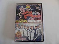 [即決/新品] ジャンプフェスタ2003 スーパーDVD ナルト テニスの王子様 アニメ 非売品