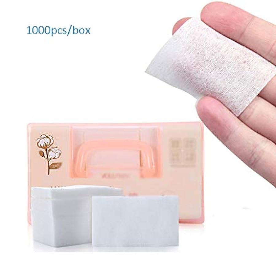 病院不名誉見つけたクレンジングシート 化粧コットンリムーバーコットン女性美容ツール使い捨てコットン箱入り大ピース1000ピースフェイシャルウェット圧縮 (Color : White, サイズ : 5*8.5cm)