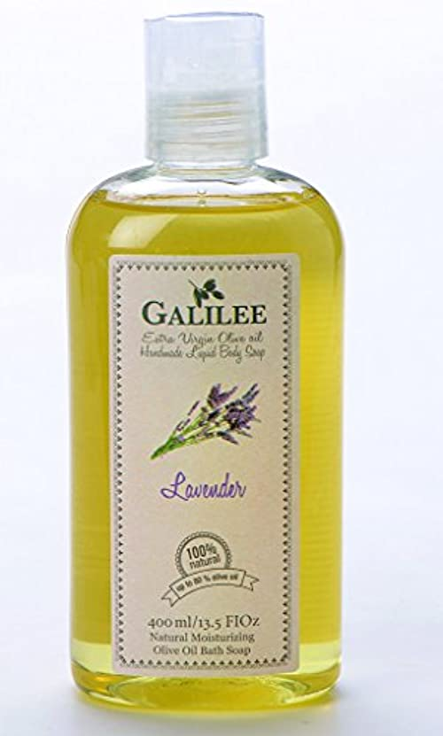 寛大さ慣性もっと少なくGalilee Magic ガリラヤオリーブオイル手作りの液体ボディソープ 13.5oz ラベンダー&オリーブオイル