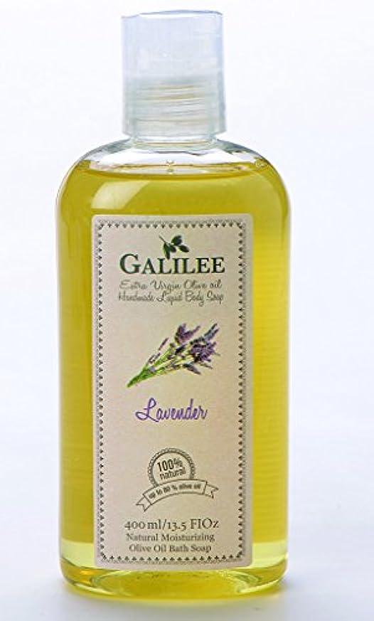 虎写真を撮る応じるGalilee Magic ガリラヤオリーブオイル手作りの液体ボディソープ 13.5oz ラベンダー&オリーブオイル