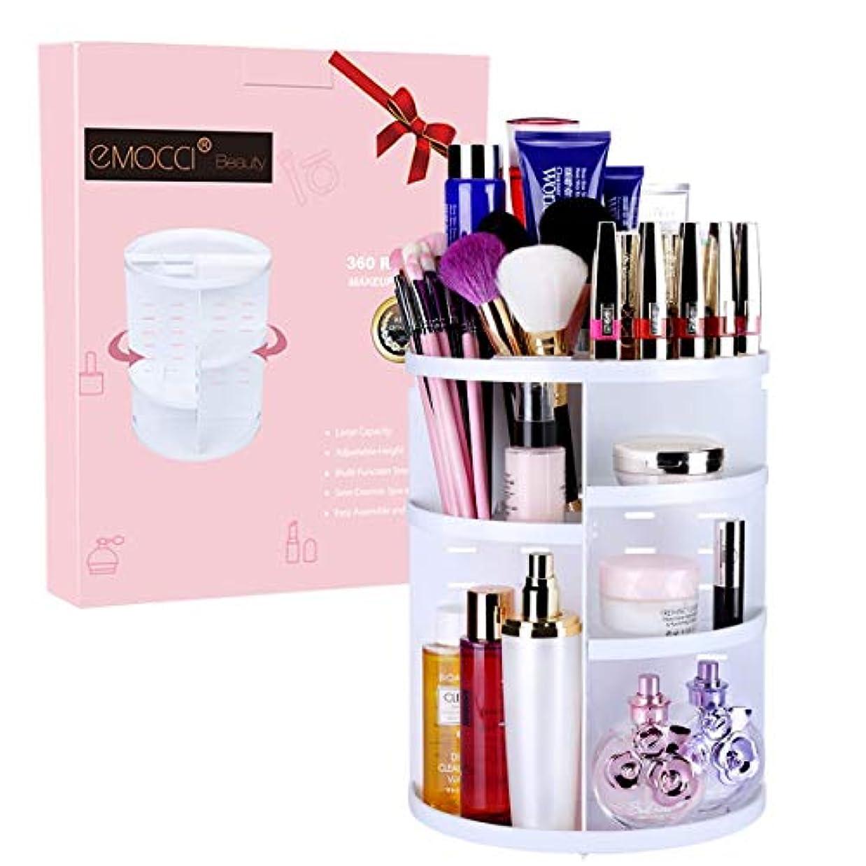 乱雑な事前アロング化粧品 収納 EMOCCI コスメ ボックス メイクケース メイク収納ボックス 360度回転式 大容量 可調節 水洗い タワー型 (ホワイト)