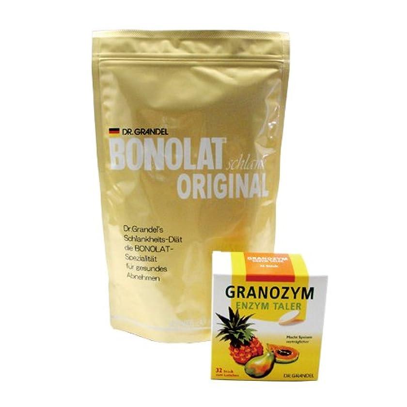ホステル禁止する成長するボノラート?オリジナル 600g & グラノザイムセット 無添加 乳プロテイン 携帯酵素タブレット