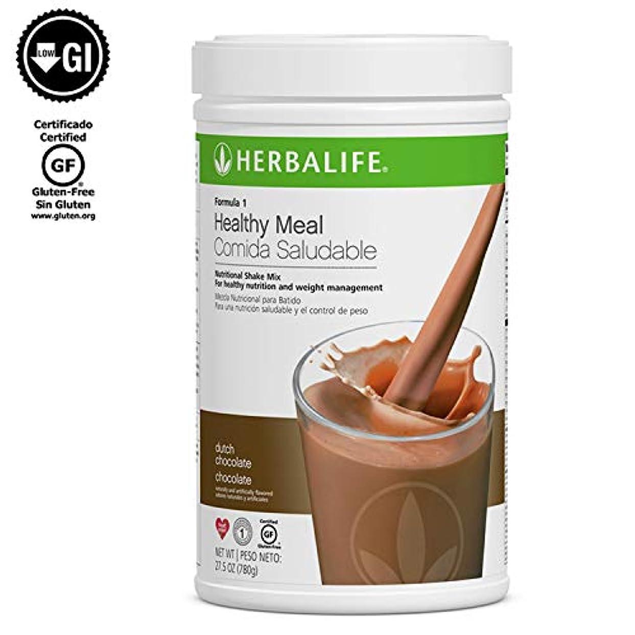 無許可極端な反毒Herbalife  フォーミュラ1栄養シェークミックス(オランダチョコレート、27.5オンス/ 780 g)