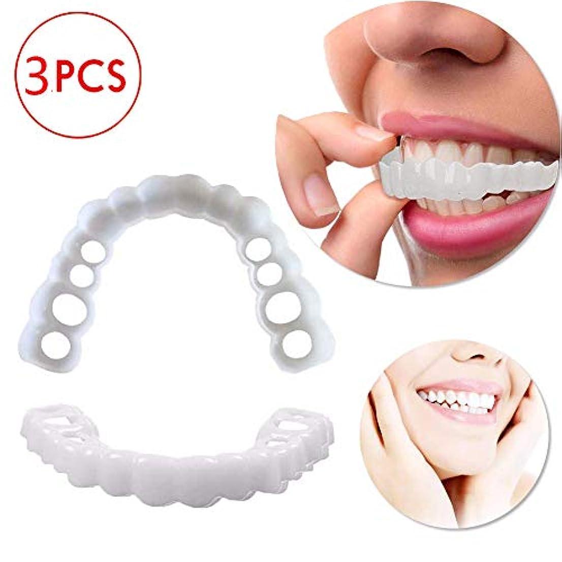 相対サイズ一般的にサークル3ピース一時的な歯ベニヤブレース歯化粧品ホワイトニング義歯偽歯カバー収納ボックス付き,3pcslowerteeth