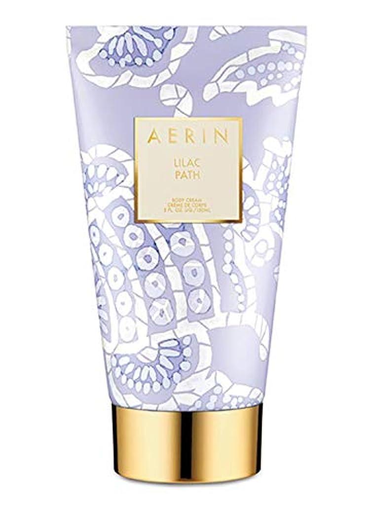 AERIN 'Lilac Path' (アエリン ライラック パス) 5.0 oz (150ml) Body Cream ボディークリーム by Estee Lauder for Women