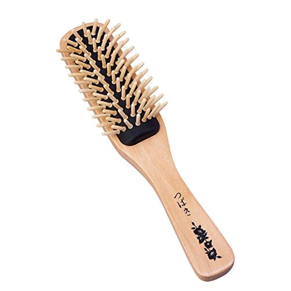 住居トレーダー洞窟椿油のつげブラシ 髪の毛 ヘアブラシ ブロー さらさら 伊豆利島産 国産