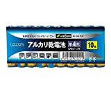 Lazos アルカリ乾電池 単4形 10本入 LA-T4X10