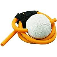 (ビジョンクエスト) VISION QUEST 野球/ソフトボール トレーニング用品 軟式ボール付きトレーニングチューブ VQ-B0411-101