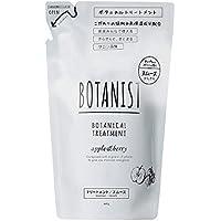 BOTANIST ボタニカルトリートメント スムース (詰め替えパウチ) 440g