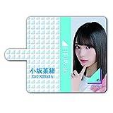 スマートフォン汎用 手帳型ケース(5.5インチ以下) 『小坂菜緒』 SPAT129