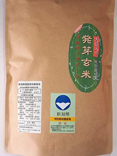新潟県産 特別栽培米 発芽玄米 ミルキークイーン(大豆入り) 令和元年産 (1kg)