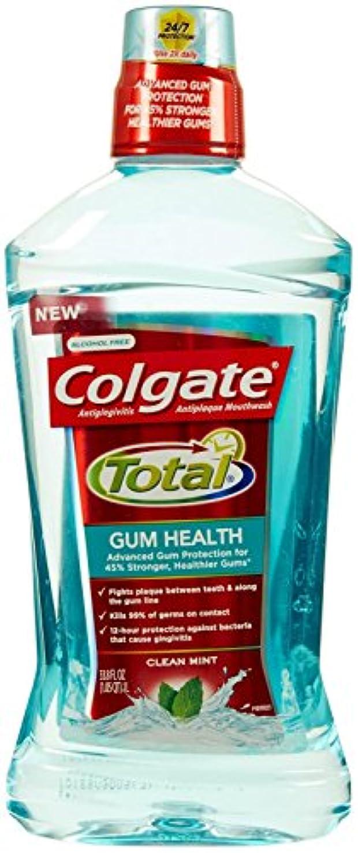 なる観光に行くちらつきColgate 総ガム健康Mouthwash-クリーンミント - 33.8オンス