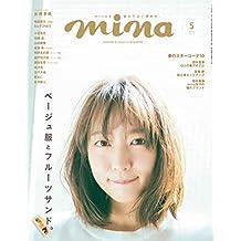 mina(ミーナ) 2019年 05 月号 [雑誌]