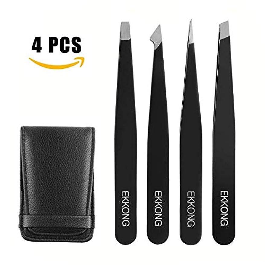 EKKONG 毛抜き 眉毛ピンセット 高級ステンレス製 ツイーザー 4本セット 高級毛抜き 収納便利 (ブラック)
