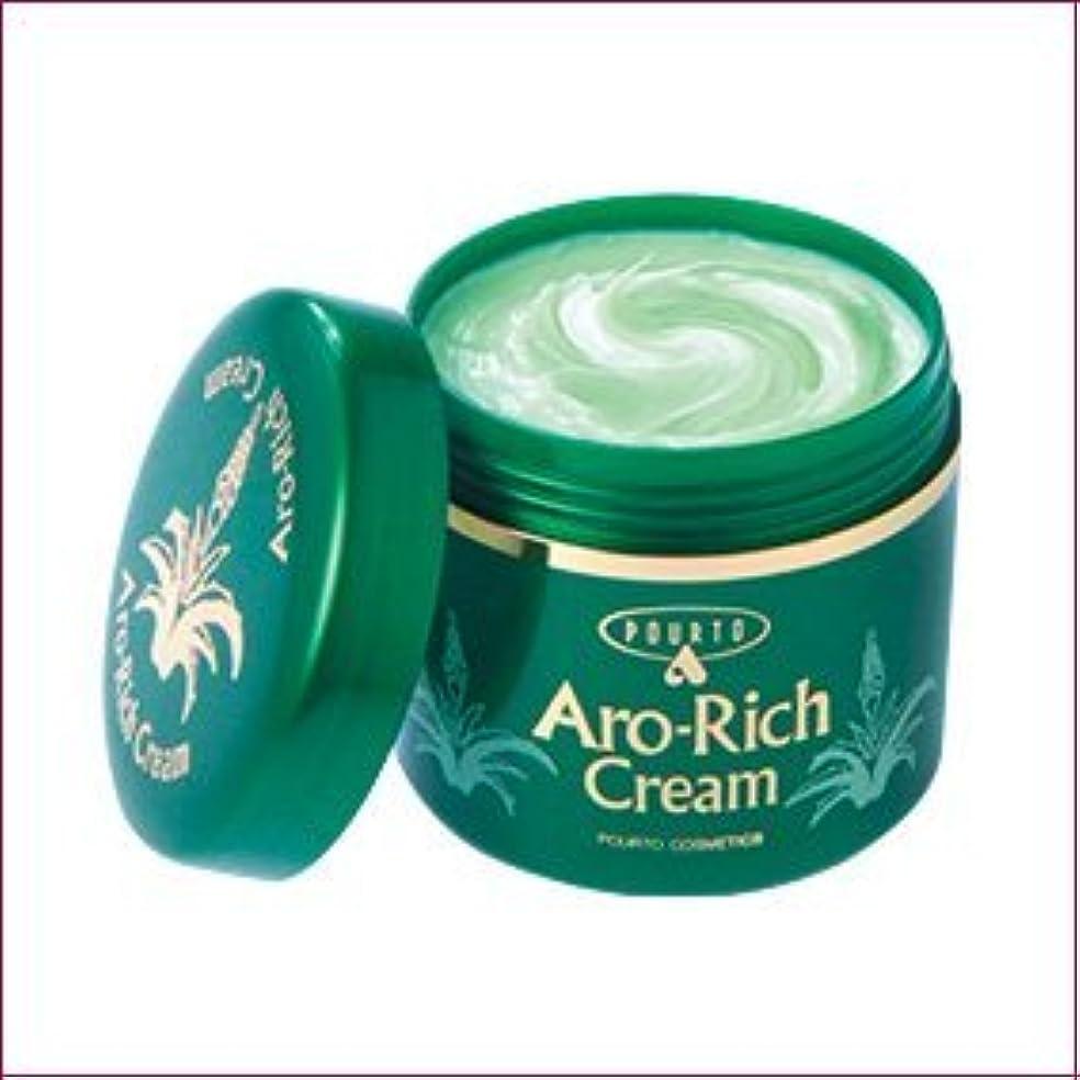 唯一贈り物びんポルトA 弱酸性のクリーム アローリッチクリーム