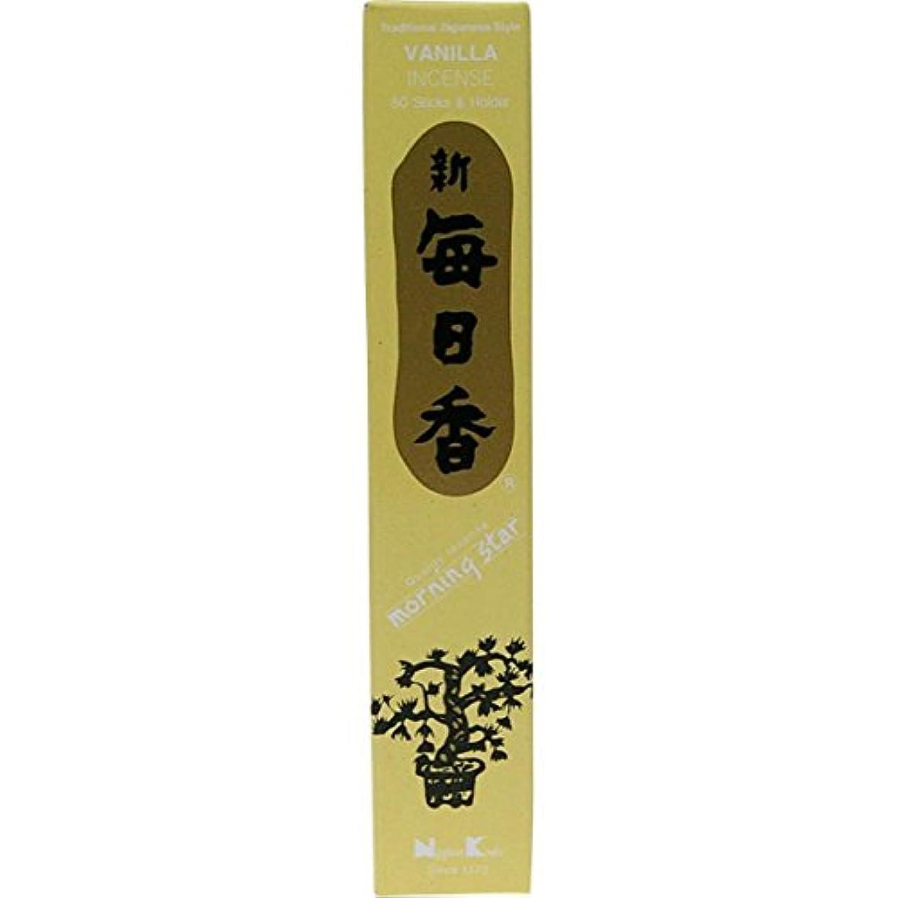 ユニークな地平線溶けるMorning Starバニラお香50 Sticks