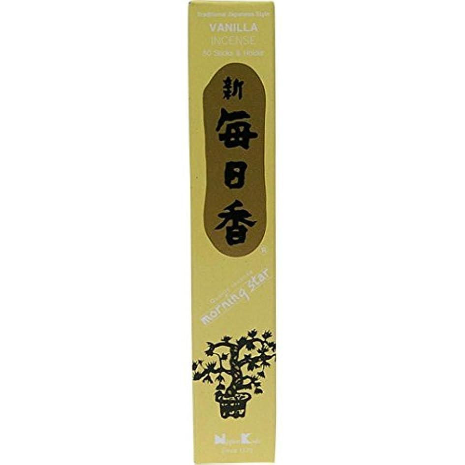 キャッシュおとなしい飛行場Morning Starバニラお香50 Sticks
