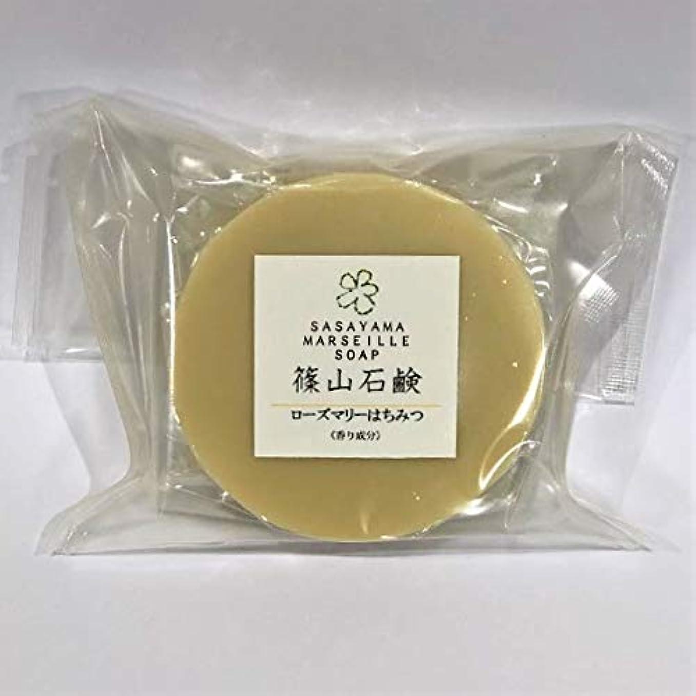 床アリーナ割り当てる篠山石鹸 はちみつローズマリー (2個)