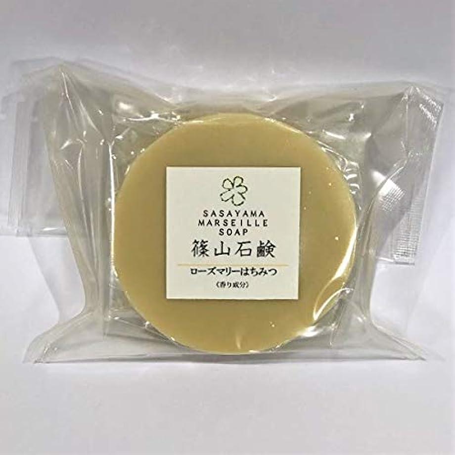モルヒネ当社パイント篠山石鹸 はちみつローズマリー (3個)
