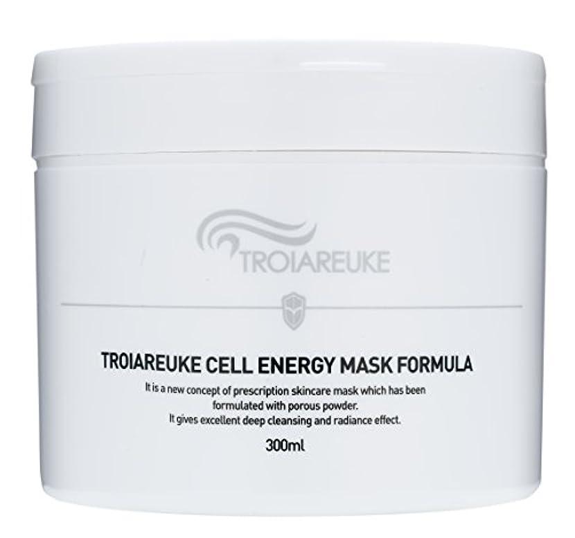 軍隊以内にどこにもTroiareuke(トロイアルケ) セルエネルギー マスク フォーミュラー/Cell Energy Mask Fomula (300ml) [並行輸入品]