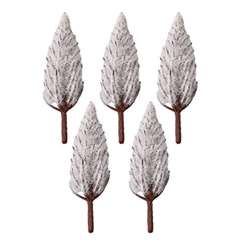 Mxfans 20個/5個 入れ モデルツリー 樹木 情景コレクション ジオラマ 建築模型 風景装飾用 ツリー (ホワイト, 5個 8cm X002641)