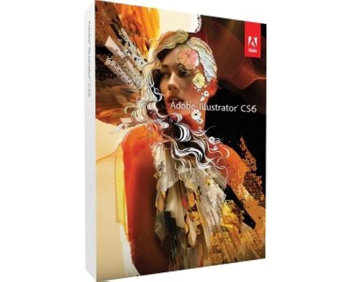 【並行輸入品】Adobe Illustrator CS6 Windows用 ダウンロード版 (最大2台まで認証可) 《海外版?日本語変更可》