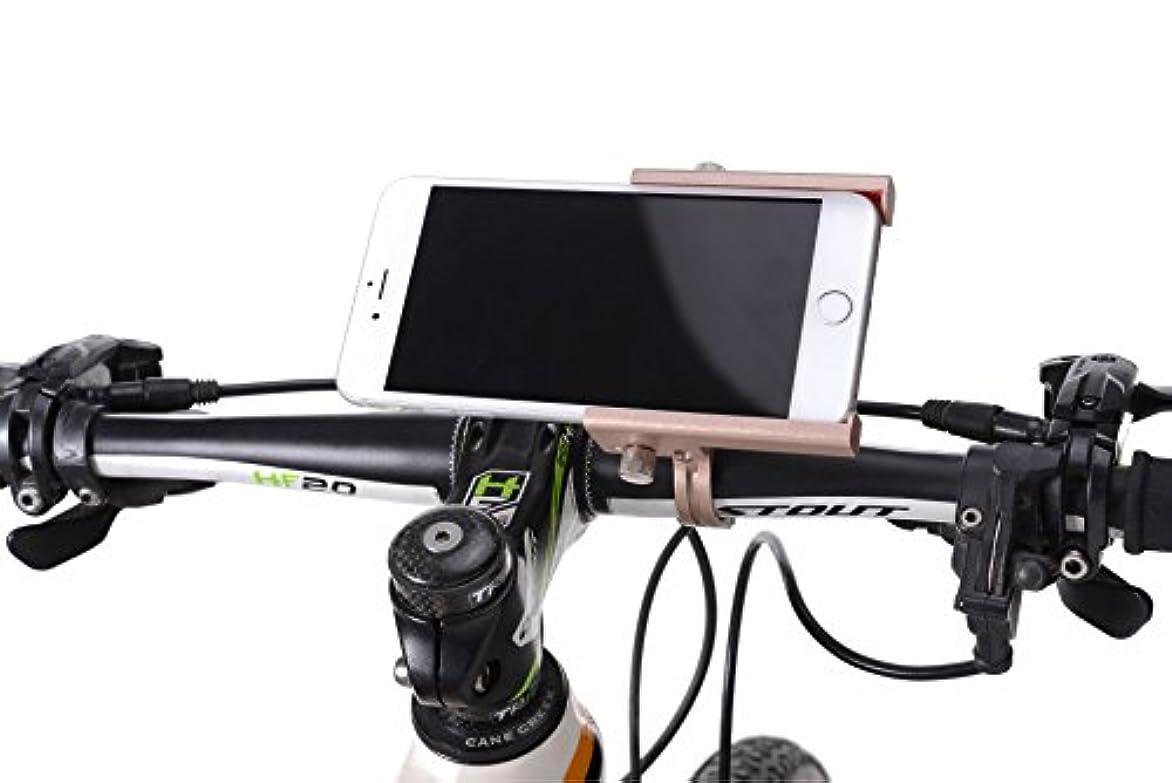 スポンジヘクタール飛ぶYihao 自転車ホルダー 自転車スタンド スマホスタンド バイクホルダー スマホホ ルダー オートバイ GPSナビ固定用 360度回転 脱落防止 スマホ?Android? iPhoneに多機種対応 (ゴールデン)