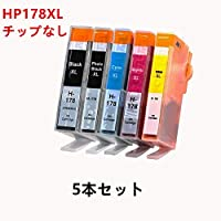 互換インクカートリッジ HPプリンター ヒューレットパッカード HP178XL CR282AA 5色 マルチパック 増量 ICチップなし