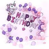 Citron 誕生日 飾り付け バルーン HAPPY BIRTHDAY ユニコーン 風船 星 装飾 セット パーティー アルミバルーン 記念日 飾りつけ 風船 (紫)