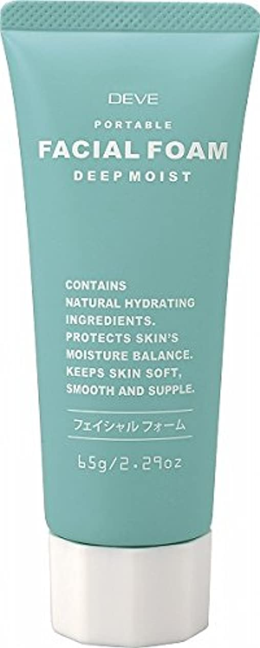 スペースループラジカル熊野油脂 ディブ フェイシャルフォーム 携帯用トラベルサイズ 65g (洗顔フォーム)×96点セット (4513574019683)