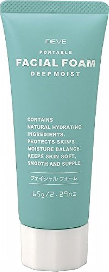 質量化粧理論的熊野油脂 ディブ フェイシャルフォーム 携帯用トラベルサイズ 65g (洗顔フォーム)×96点セット (4513574019683)
