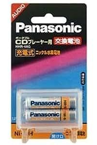 パナソニック 単4形ニッケル水素電池 2本パック HHR-4AG/2B
